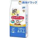 サイエンス・ダイエット シニア 高齢猫用 7歳以上 まぐろ(1.8kg)【サイエンスダイエット】[無着色]