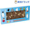 【訳あり】ムーミン フィギュアチョコレート(90g)