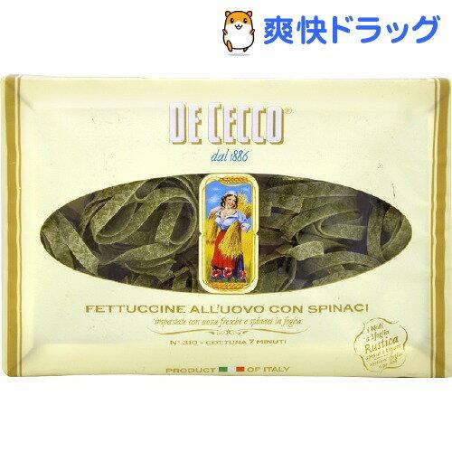 ディチェコ No.310 フェットゥチーネ・コンスピナーチ(250g)【ディチェコ(DE …...:soukai:10151488