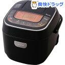 アイリスオーヤマ 米屋の旨み 銘柄炊き ジャー炊飯器 3合 ブラック RC-MC30-B(1台)【ア