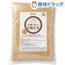ショッピング炊飯器 オーサワ 炊飯器の白米モードで手軽に炊ける 有機玄米(2kg)【オーサワ】