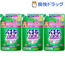 ワイドハイター EXパワー 漂白剤 詰め替え 大サイズ(880ml*3コセット)【ワイドハイター】