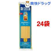 ディチェコ No.11 スパゲッティーニ(500g*24コセット)【ディチェコ(DE CECCO)】【送料無料】