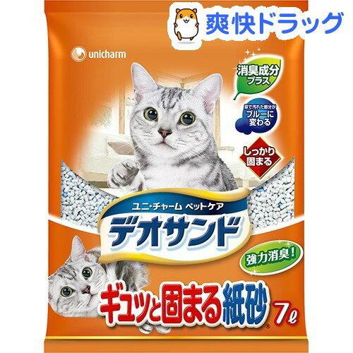 猫砂 燃やせるデオサンド(7L)【デオサンド】[猫砂 ねこ砂 ネコ砂 紙 ペット用品]:爽快ドラッグ