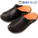 ふみっぱサボ オレンジ(1足)【ふみっぱ】【送料無料】