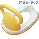 取っ手付き補助便座 オレンジ(1コ入)【ベビークラフト】[ベビー用品]