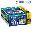 エコリカ エプソンECI-E80V-6P 6色パック(1セット)【送料無料】