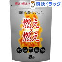 アルプロン トップアスリートシリーズ 燃え燃え(450g)【トップアスリートシリーズ】【送料無料】