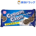 クリームクランココアサンドクッキー(135g)
