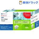 BMC サージカルマスク レギュラーサイズ 白色(60枚入)[マスク 風邪 ウィルス 予防 花粉対策 まとめ 大容量]