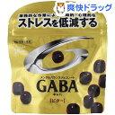 【機能性表示食品】メンタルバランスチョコレート ギャバ ビター(51g)