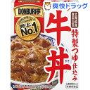 DONBURI亭 牛丼(160g)【DONBURI亭】