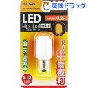 エルパ LED常夜灯 ナツメ球 LDT1YR-G-E12-G1001(1コ入)【エルパ(ELPA)】