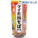 イカリ タイ風焼そばソース(290g)