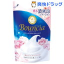 バウンシア ボディソープ エレガントリラックスの香り 詰替用(430mL)【バウンシア】