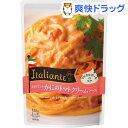 イタリアンテ トマトクリームソース
