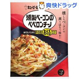 あえるパスタソース 燻製ベーコンのペペロンチーノ(25.5g)【あえるパスタソース】