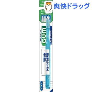 デンタルブラシコンパクトヘッド 歯ブラシ