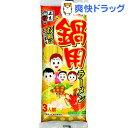 【訳あり】五木食品 棒状 鍋用ラーメン(240g)