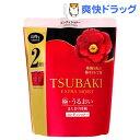 【企画品】ツバキ(TSUBAKI) エクストラモイスト コンディショナー 詰替用2 倍大容量(690
