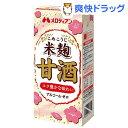 メロディアン 米麹甘酒 ケース販売(1L*6本入)【送料無料】