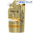 パンテーン エクストラダメージケア トリートメントコンディショナー 詰替 特大サイズ(490g)【PANTENE(パンテーン)】