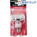 パナソニック ミニレフ電球 25W形 LR100V25WS(1コ入)[白熱電球]