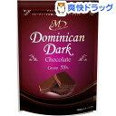 ドミニカンダークチョコレート(80g)
