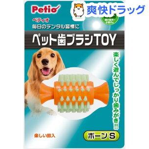 ペティオ 歯ブラシ デンタルケア