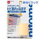 強力プラスチック補修テープ M521(1巻)