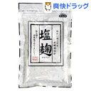 つけもと 塩麹(100g)