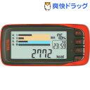 タニタ カロリズム エキスパート AM140RD(1台)【タ...