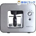 全自動ミル付きコーヒーメーカー(保温機能搭載) BZ-MC81-BK(1セット)【送料無料】