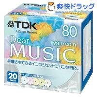 TDK������CD-R80ʬ�������å��б�5�����顼�ߥå���CD-RDE80CPMX20S