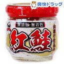 ハッピーフーズ 紅鮭 山漬け仕込み 無添加・無着色(60g)