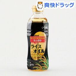 築野食品 ライスオイル(こめ油)(400g)