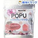 POPU ポリウレタンスポンジ ピンクのハウス形(6コ入)