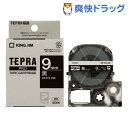 テプラ・プロ テープカートリッジ カラーラベル ビビッド 黒 9mm SD9K(1コ入)【テプラ(TEPRA)】