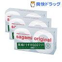 コンドーム サガミオリジナル(12コ*3コ入)【サガミオリジナル】