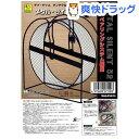 メタルサイレント 32(1コ入)【送料無料】