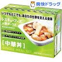 レスキューフーズ 一食ボックス 中華丼(600g)【レスキュ...