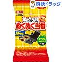 ホッカイロ ぬくぬく当番 くつ下用(5足分)【180105_...
