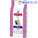 サイエンスダイエット シニア 小型犬用 高齢犬用(750g)【サイエンスダイエット】[ドッグフード ドライ 無着色]