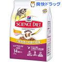 シニア アドバンスド チキン 高齢猫用(2.8kg)【サイエンスダイエット】[無着色]【送料無料】