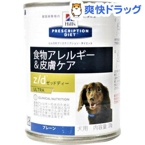 ヒルズ プリスクリプション・ダイエット 犬用 z...の商品画像