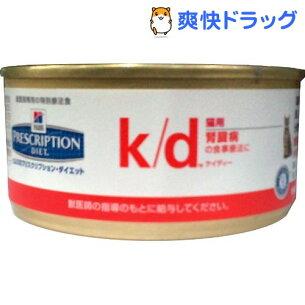 プリスクリプション・ダイエット プリスクリプション ダイエット