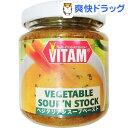 食品 - ベジタリアン スープペースト(150g)【アリサン】