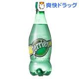 ペリエ ペットボトル ナチュラル 炭酸水(500mL*24本入)【HLSDU】 /【ペリエ(Perrier)】[ミネラルウォーター 水 激安]【】