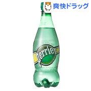 ペリエ ペットボトル ナチュラル 炭酸水 正規輸入品(500mL*24本入)【ペリエ(Perrier)】[ペットボトル 500ml 炭酸水 ミネラルウォーター]
