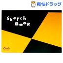 図案シリーズ スケッチパッド B5(1冊)